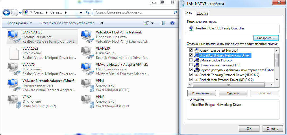 11713 (Realtek, VLAN, Bridge, interfaces disabled) – Oracle VM