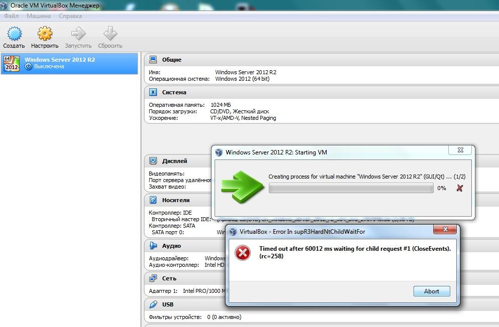 windows server 2012 virtual machine download