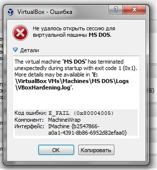 16305 (Can't start session for virtual machine) – Oracle VM VirtualBox