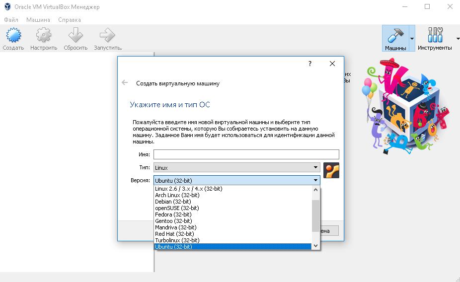 17743 (Ryzen 7 X2700 - Not detecting 64bit host) – Oracle VM VirtualBox