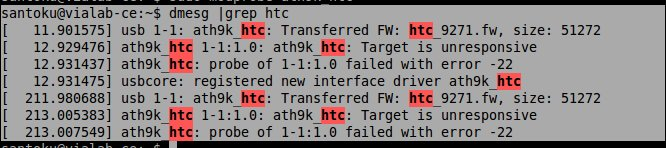 9511 (USB WiFi ath9k_htc device not initialized in Linux